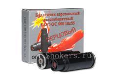Патроны для моделей Премьер БАМ-ОС.000 18х55, 4 шт/уп